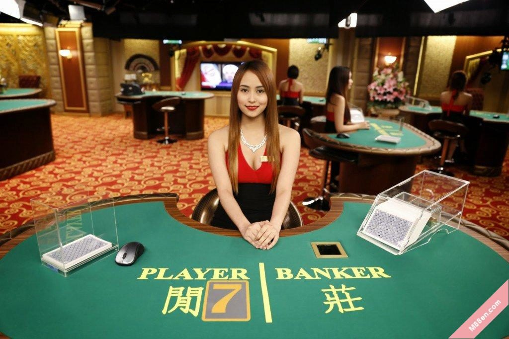 Just How To Play Online Casino Baccarat?
