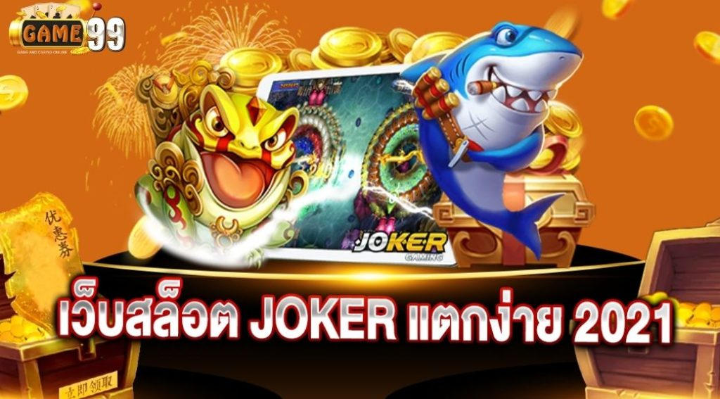 A detailed view of playing online slot games